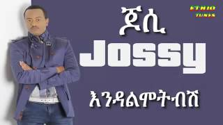 Nonton Jossy Gebre Endalmotebesh                          New Hot Ethiopian Music 2014 Film Subtitle Indonesia Streaming Movie Download