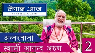 Swami Anand Arun Interview | Nepal Aaja | Part 2