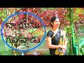 Latest Christian Telugu songs 2017||Naa Yesu Goppavadu||Gonthu Etthi||Jyothi Manohar||Jonah Samuel