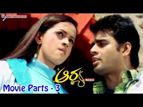 Arya MBBS Movie Parts 3/13 - Madhavan, Bhavana - Ganesh Videos