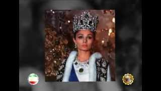 Farah Pahlavi 14 October 1938) is the former Queen and exiled Empress of Iran. She is the widow of Mohammad Reza Pahlavi, the Shah of Iran.Happy Birthday from NITV