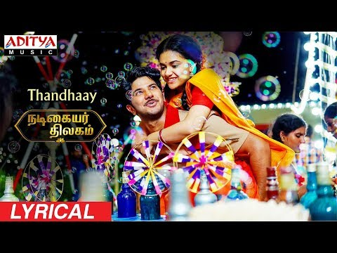 Download Thandhaay Lyrical   Nadigaiyar Thilagam Songs   Keerthy Suresh   Dulquer Salmaan HD Mp4 3GP Video and MP3