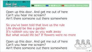 『タケカワユキヒデの僕とSing Together』練習曲その③