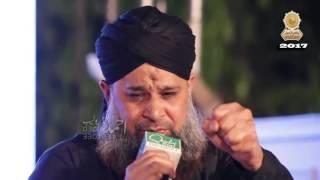 Download Lagu Owais Raza Qadri  Latest Mehfil 2017 Riaz ul Rasool Rizwan Garden lahore Mp3