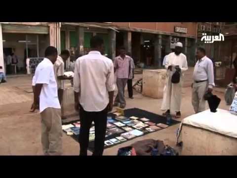 بيع واستبدال الكتب المستعملة في معرض مفروش في السودان - فيديو