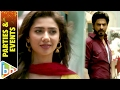 Raees Success Press Conference - 3 Feb 2017