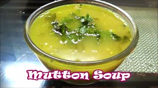 Mutton soup is a healthy and filling soup that contains rice and moong dal along with lot of mint leaves to enhance its flavourFor more recipes log on to http://reshuskitchen.blogspot.com/