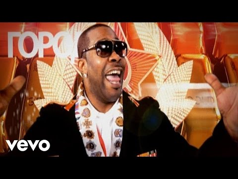 Busta Rhymes feat. Estelle – World Go Round