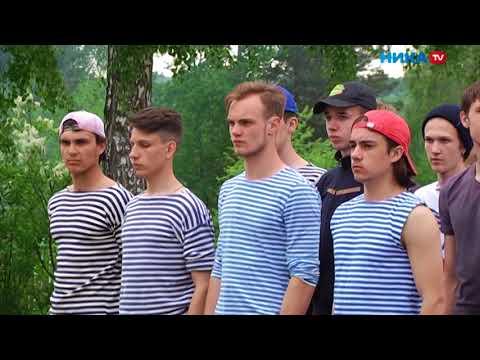 Маяк. Итоги Недели. 18.05.2018