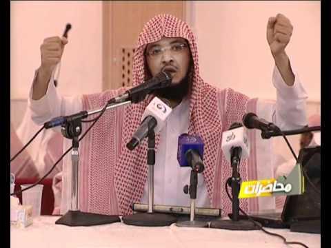 إلى من مسه الضر .إنه الله ،، للشيخ عبدالمحسن الأحمد