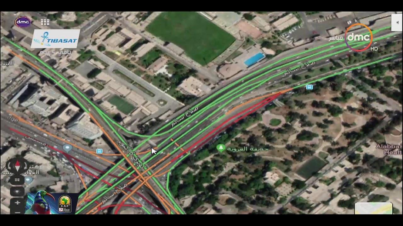 8 الصبح - رصد الحالة المرورية بشوارع العاصمة بتاريخ 17-11-2019