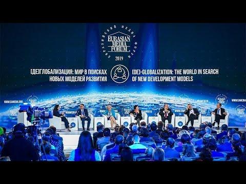 Αλμάτι: Το Ευρωασιατικό Φόρουμ για τα ΜΜΕ