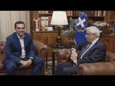 Στον ΠτΔ για τη διάλυση της Βουλής και την προκήρυξη εκλογών ο Αλέξης Τσίπρας