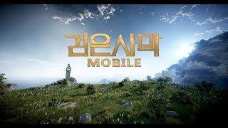 Видео к игре Black Desert Mobile из публикации: Мобильная Black Desert: авто-атака, эксклюзивные функции и Pay to Win