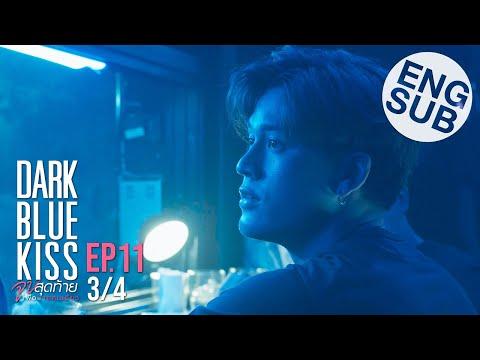 [Eng Sub] Dark Blue Kiss จูบสุดท้ายเพื่อนายคนเดียว | EP.11 [3/4]