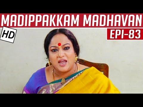 Madippakkam-Madhavan-Epi-83-20-03-2014-Kalaignar-TV