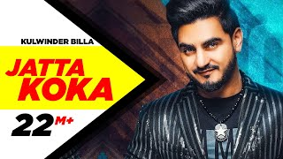 Jatta Koka movie songs lyrics