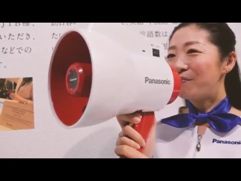 A Megaphone That Automatically Translates a Speaker  s Words Into Multiple