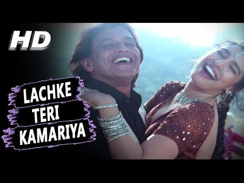 Video Lachke Teri Kamariya | Jaspinder Narula, Sonu Nigam | Maa Kasam 1999 HD Songs | Mithun Chakraborty download in MP3, 3GP, MP4, WEBM, AVI, FLV January 2017