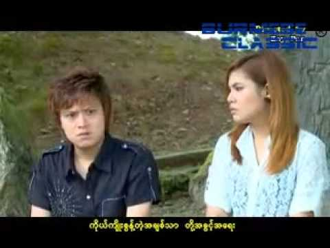 A Thin Cho Swe - A Nee Sone Lu
