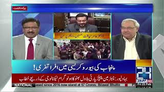 "Video What is ""Mission Punjab"" of Ahsan Iqbal? | DNA | 23 Feb 2018 | 24 News HD MP3, 3GP, MP4, WEBM, AVI, FLV Mei 2018"
