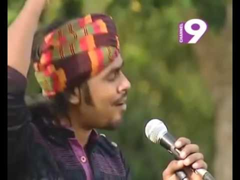 Amar Allah Korbe Tomar Bichar Live 640x360