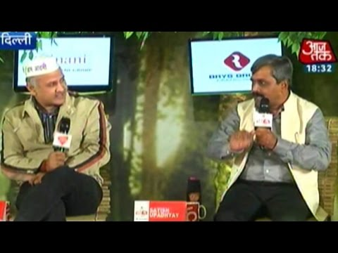 Agenda Aaj Tak: BJP State President gives a strong reply to AAP
