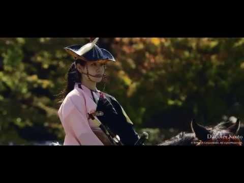 Kasagake Shinji: Japanese Horseback Archery at Kamigamo Shrine (видео)