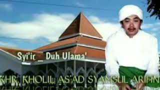 Video Syi'ir Duh Ulama KH. Kholil As'ad Samsul Arifin MP3, 3GP, MP4, WEBM, AVI, FLV Desember 2018