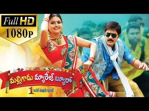 Malligadu Marriage Bureau Full Length Telugu Movie