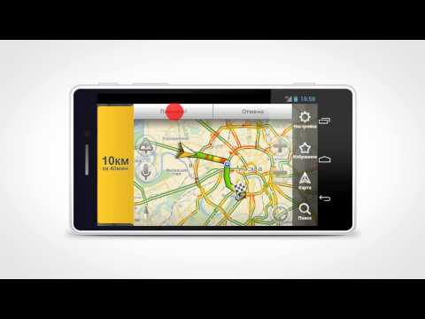 Video of Yandex.Navigator