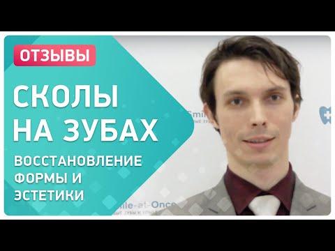 Илья — youtube.ru