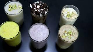 6ಸುಲಭವಾದ ಮಿಲ್ಕ್ ಶೇಕ್ ಗಳು   6 Refreshing milkshakes   summer Drinks   anu swayam kalike