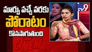 Video Sri Reddy reacts to Sivaji Raja on film offers - Tollywood Casting Couch - TV9 MP3, 3GP, MP4, WEBM, AVI, FLV Oktober 2018