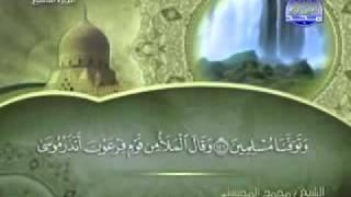 سورة الاعراف كاملة الشيخ محمد المحيسني