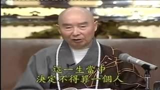 Phật Thuyết Bát Đại Nhân Giác Kinh 1-3 (CS Thanh Trí chuyển ngử) - PS Tịnh Không