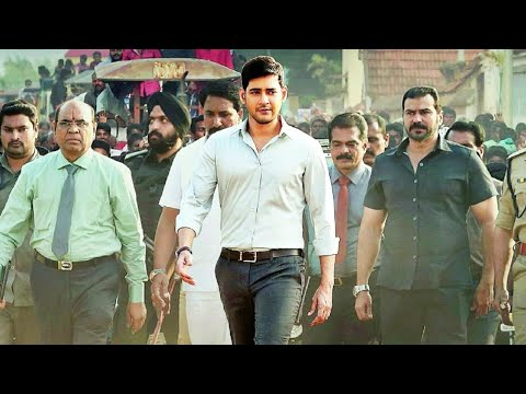 Dashing CM Bharat ( Bharat Ane Nenu ) Hindi Dubbed Full Movie Review & Fact - Mahesh Babu & Kiara