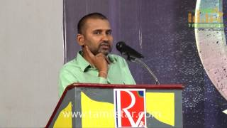 Ru Movie Audio Launch Part 2