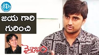 """Here's an exclusive interview with Vaishakam movie Actors Harish Varma & Avanthika Mishra interview only on """"Talking Movies With iDream"""".Vaishakam is a Telugu movie starring Harish, Avanthika in lead roles. Directed by Jaya.B,  Produced by B.A.Raju. Music composed by D.J.VasanthAhead of movie release Harish Varma & Avanthika Mishra shared their experience in working in film and also shared many interesting things about #VaishakamClick Here To watch More Videos,👉 Talking Movies with iDream - Exclusive Interviews : https://goo.gl/oA99UJ👉 LOL OK - Comedy Series : https://goo.gl/8dQUEQ👉 Suma's Geethanjali Serial : https://goo.gl/Rjs1fT👉 Indian Political Legue (IPL) with IDream : https://goo.gl/3xzGha👉 Nenu Naa Girlfriend Web Series : https://goo.gl/y4Vojm👉 iDream Original Content : https://goo.gl/JHJYK5👉 Ramusim 2nd Dose : https://goo.gl/LYeBMF👉 Trending Videos : https://goo.gl/EX7dntClick here for more Latest Movie updates,►Subscribe to our Youtube Channel: http://goo.gl/mDS9IQ►Like us on  https://www.facebook.com/iDreamMedia►Access iDreamMedia App on your Mobile:►iPhone Users : http://tinyurl.com/lvu3wyx►iPad Users: http://tinyurl.com/ls4tee8►Android Users:  http://tinyurl.com/m78hwyv"""