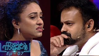 Nayika Nayakan June 11,2016 Epi 7 Reality Show