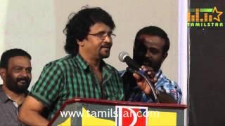 Aroopam Movie Trailer Launch Clip 1