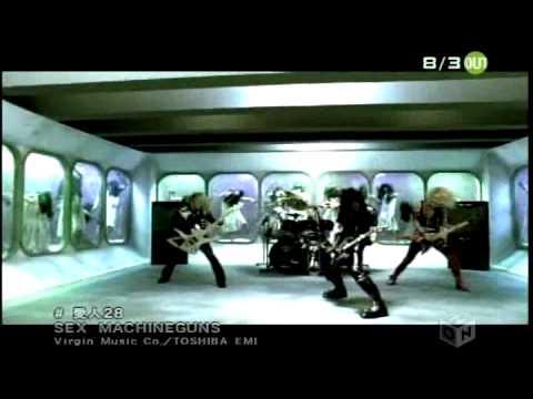Sex Machineguns - Aijin 28 online metal music video by SEX MACHINEGUNS