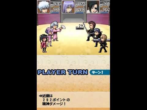 Gintama DS : Gintoki vs Hijikata Nintendo DS