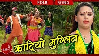 Katiyo Muglin - Roshan Bhattarai & Samjhana Siwakoti