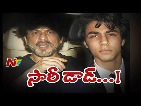 Shah Rukh Khan Visit Son Aryan Khan in Jail   Special Focus on Aryan Khan Drugs Case   NTV