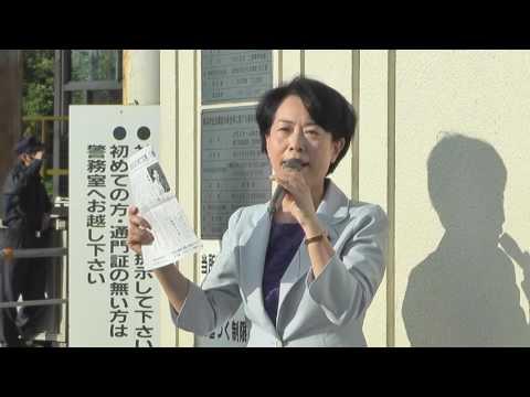 死亡労災事故根絶訴え 畑野議員がJFE門前で宣伝 川崎