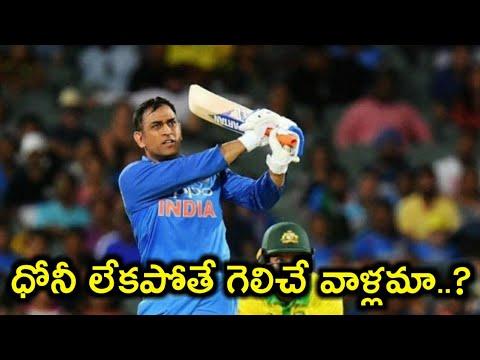 India vs Australia 2nd ODI: Dhoni 55 not out, Kohli 104 guide India to win