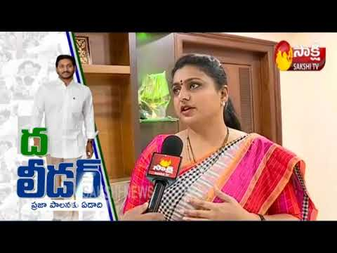 YSRCP MLA Roja Face to Face || One Year Of YS Jagan Rule In AP