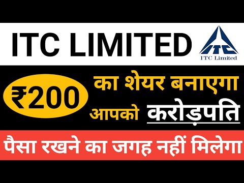 ₹200 का शेयर बनाएगा आपको करोड़पति💰💰ITC Latest Analysis In Hindi By Guide To Investing🔥🔥🔥
