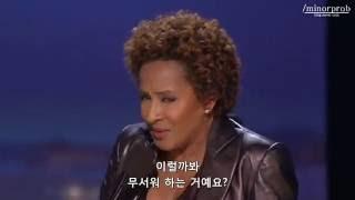 Wanda Sykes - Organ donor (Korean sub)